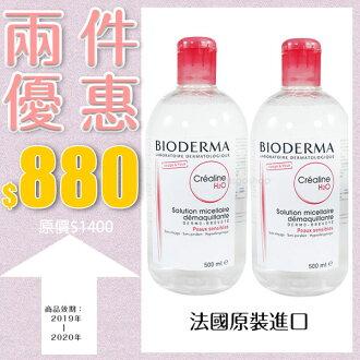 Bioderma Crealine H2O 敏感乾性肌高效潔膚液(紅蓋) 500ML【巴黎好購】卸妝水 化妝水 保濕