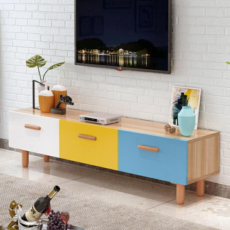 電視櫃北歐電視櫃家具客廳現代簡約小戶型臥室電視機櫃地櫃wy