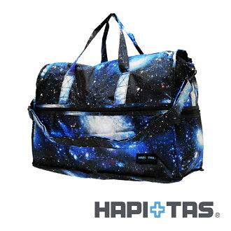 【日本暢銷 HAPI+TAS】太空宇宙 高級摺疊 防潑水 圓形旅行袋 小 (可登機 旅行 搭配拉桿使用)