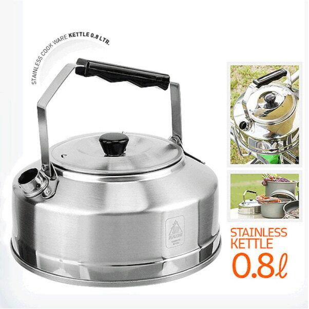 【露營趣】中和 KAZMI K3T3K045 超輕量不鏽鋼茶壺0.8L 燒水壺 咖啡壺 茶壺
