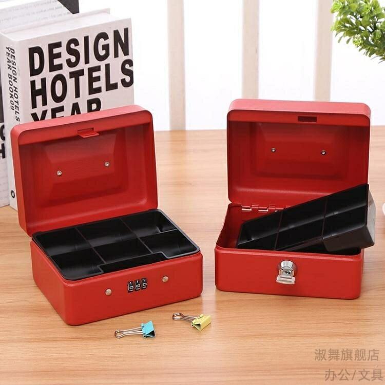 快速出貨 保險箱3c家用小型防盜辦公保險櫃全鋼手提密碼盒保管箱迷你夾萬箱 快速出貨