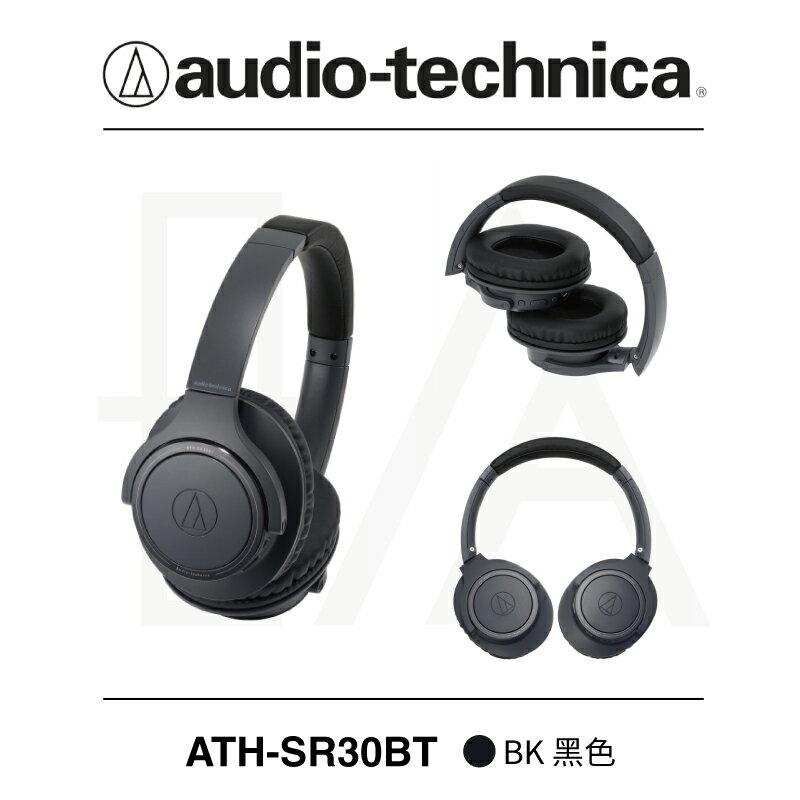 Audio-Technica 鐵三角 | 無線耳罩式耳機 ATH-SR30BT 3