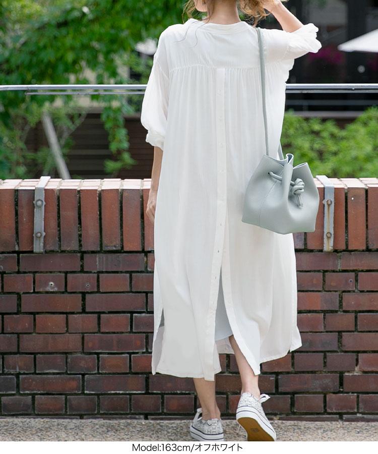 日本Kobe lettuce  /  百搭輕柔長版襯衫洋裝 罩衫  /  e2157-日本必買 日本樂天直送。滿額免運(2590) 5
