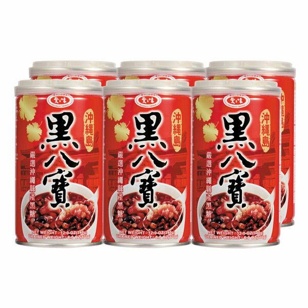 愛之味沖繩島黑八寶340g*6罐組【合迷雅好物商城】