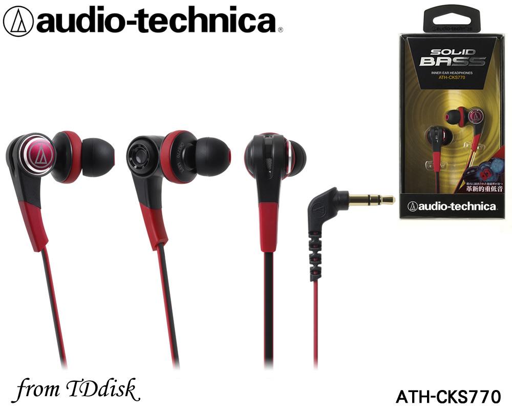 志達電子 ATH-CKS770 audio-technica 鐵三角 超重低音 耳道式耳機(公司貨) ATH-CKS77x 改版