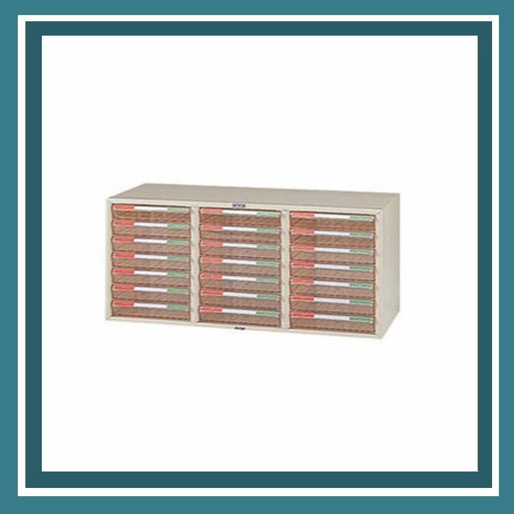 A4公文櫃系列-A4-7307 三排文件櫃