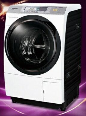 Panasonic 國際牌 NA-VX73GR/GL 雙科技洗衣機(洗衣10.5KG烘衣6KG) 【零利率】