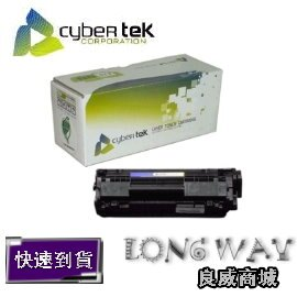 榮科 Cybertek Fuij-Xerox 富士全錄 CWAA0711 環保滾筒組 ( 適用機型: Fuji Xerox DocuPrint 2065/3055 )