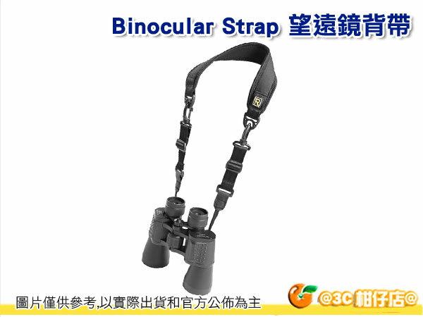 BlackRapid Binocular Strap 望遠鏡背帶 RAS2C-1AO 免運費 公司貨
