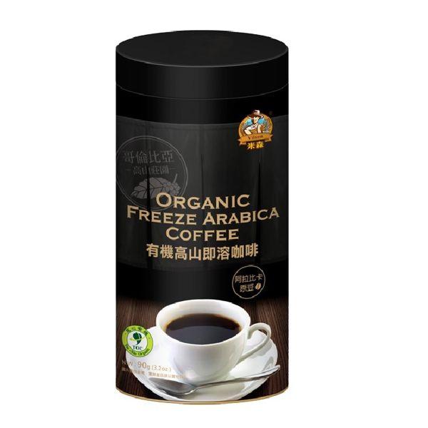 【米森】有機高山即溶咖啡(90g)缶