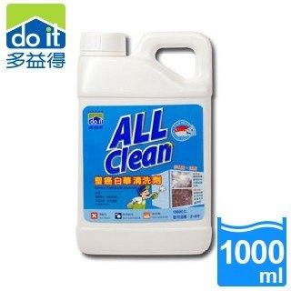 多益得All Clean壁癌白華清洗劑1000ml