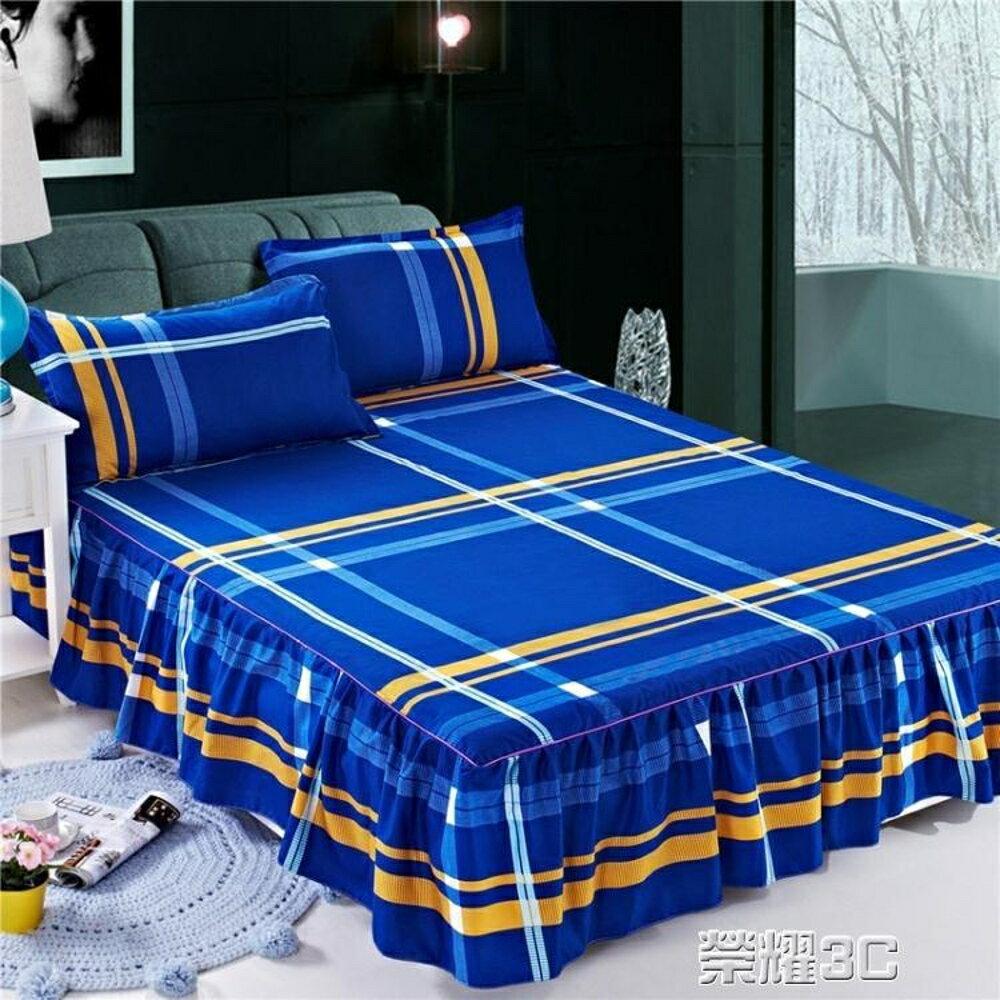 床單 床罩單件 席夢思韓式床套 床蓋床單床笠1.8/1.5/1.2米 清涼一夏特價