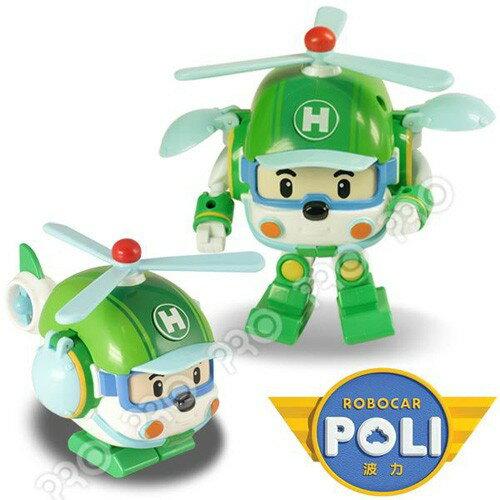 《POLI 波力》變形車系列-LED閃燈 5吋變形赫利