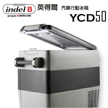 【露營趣】中和 送贈品 義大利 Indel B YCD50 汽車行動冰箱 電冰箱 冰桶 德國原裝壓縮機-18度非WAECO