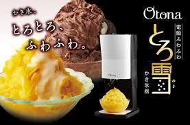 日本電動刨冰機剉冰機電動雪花冰054610代購海渡