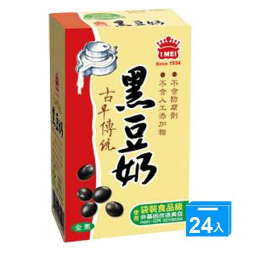 <br/><br/> 義美黑豆奶 250ml*24入/箱【愛買】<br/><br/>