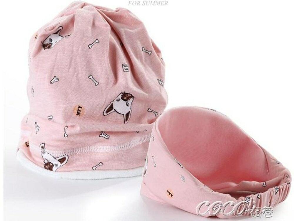 孕婦帽 月子帽春秋冬薄款產後保暖時尚產婦帽頭巾孕婦帽坐月子 coco衣巷 聖誕節禮物