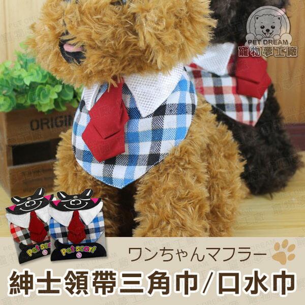 寵物紳士領結三角巾 口水巾 圍脖 領巾 項圈 寵物頸圍 寵物飾品 狗圍巾 寵物裝扮 寵物用