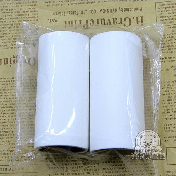滾筒補充紙卷(2入) 可替換紙卷 黏毛 黏灰塵 滾筒 除靜電 滾輪 除毛 寵物 毛髮 衣物 毛髮清潔