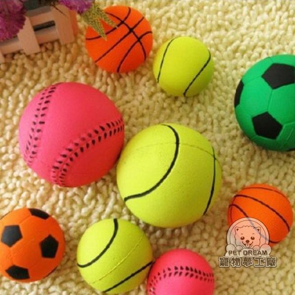 L號 小孩寵物均可玩 彩色彈力球 寵物小舖 寵物玩具 寵物用品 貓狗 球 貓 狗 毛小孩 狗玩具 貓玩具