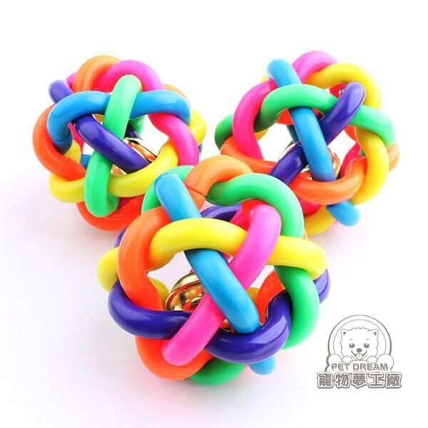 七彩鈴鐺編織球 小孩寵物均可玩 寵物玩具 球玩具 毛小孩 鈴鐺 狗玩具 貓玩具 發聲玩具