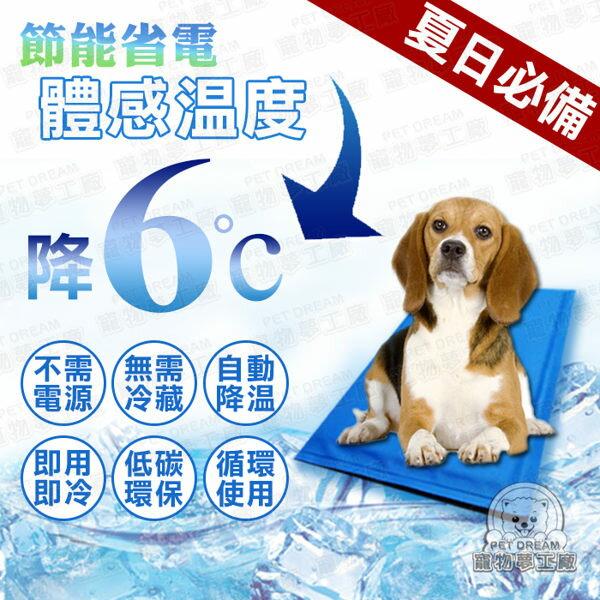 冰墊 M號貓狗冰墊 人寵降溫 筆電散熱 涼墊 寵物冰墊 降溫 散熱 狗窩 貓床 夏季 涼感 寵物用品