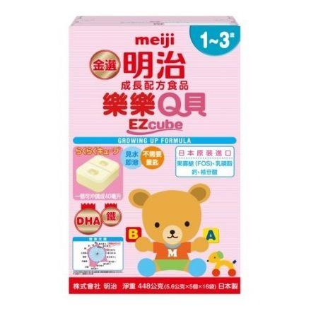 明治樂樂Q貝-成長方塊奶粉(1-3歲)【六甲媽咪】