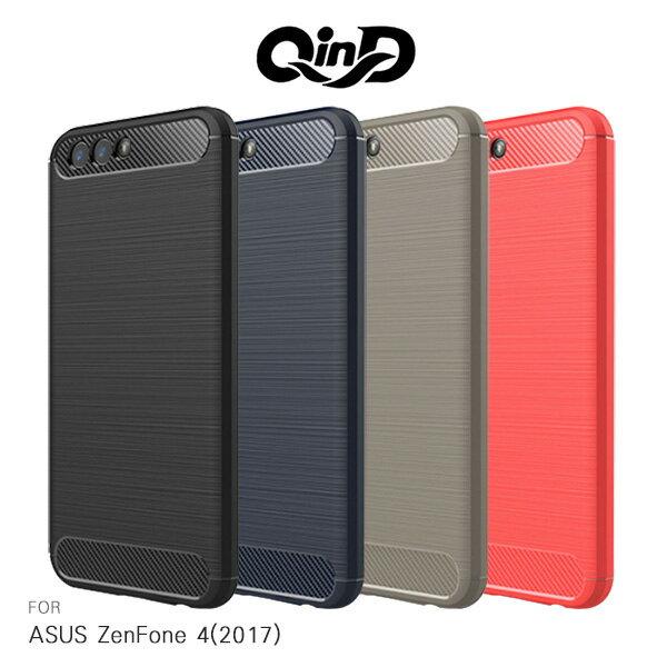 強尼拍賣~QinDASUSZenFone4(2017)ZE554KL拉絲矽膠套全包邊保護殼手機殼防摔殼軟套背蓋保護套