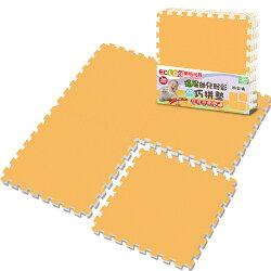 LOG 樂格 環保PE棉粉彩巧拼墊-波斯橘 (60X60cmX厚2cmX4片) 地墊/遊戲墊/爬行墊/巧拼墊