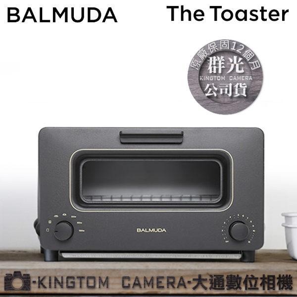 出清價 BALMUDA The Toaster K01D 蒸氣烤麵包機 蒸氣水烤箱 日本必買百慕達 群光公司貨