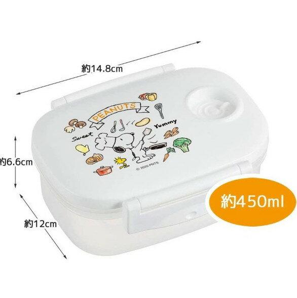 日本製STAKER真空保鮮盒史努比真空保鮮盒防潮保鮮盒保鮮罐食物儲存盒