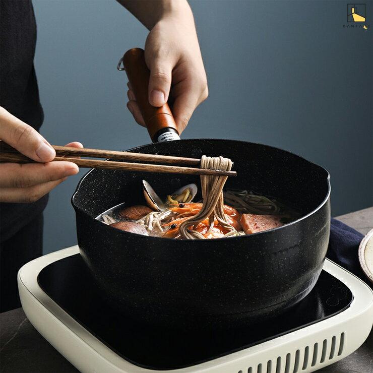 半房雜貨 日式黑色雪平鍋 麥飯石不沾平底鍋 泡麵小煮鍋 電磁爐 小奶鍋