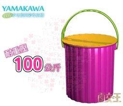 【尋寶趣】彩色多功能收納桶組(大中小3個桶) 可重疊組合 不占空間 可當座椅 整理 冰桶 附密封蓋 HF-336