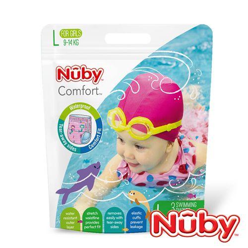 Nuby 游泳尿布 / 游泳戲水褲3片裝(L / XL)(男 / 女)★衛立兒生活館★ 1