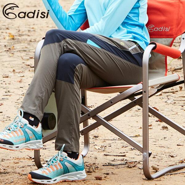 ADISI女supplex彈性輕薄耐磨拼接長褲AP1711020(S~2XL)城市綠洲專賣(吸濕排汗、耐磨、抗撕裂、輕量、萊卡)