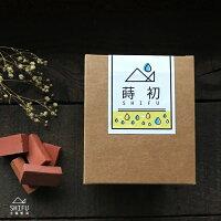教師節禮物推薦到蒔初原片普洱茶包 10入 每入3g 郵局滿千免運