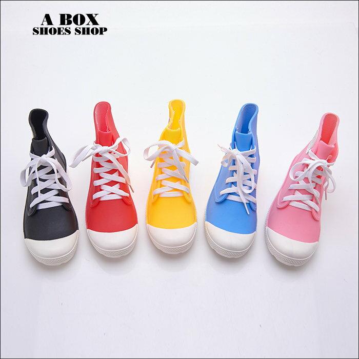 【AR038】晴雨兩穿2ways 超防水  韓版綁帶造型雨鞋 雨靴 帆布鞋 5色 4