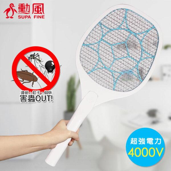 【勳風】蟑螂剋星電蚊拍電蟑拍HF-D728A