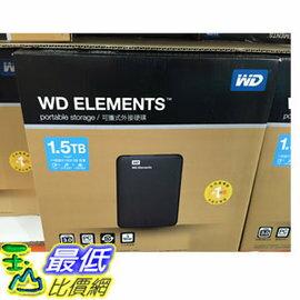 [COSCO代購 如果沒搶到鄭重道歉] WD 2.5 吋行動硬碟 Elements 1.5TB W100759