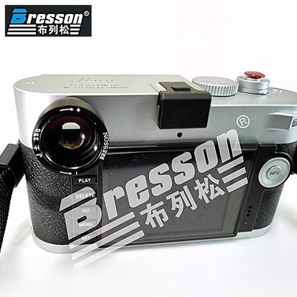 又敗家@Bresson第3.1代1.15-1.65x觀 景窗放大器(Y款,附各式眼罩轉接環) 適Leica徠卡M系列:M3 M4 M5 M6 M7 M8 M8.2 M9 M9-P MM ME M240(大M)等相機萊卡LeicaM  觀景器放大器觀景放大器取景窗放大器取景器放大器取景放大器眼杯放大器接目鏡放大器眼罩放大器接目放大器眼罩加大器eyepiece eye cup piece magnifier1.15X-1.65X 1.15倍-1.65倍 1.15-1.65倍 最大1.6倍率