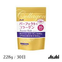日本Asahi 朝日 膠原蛋白粉 金色