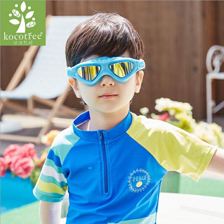 Kocotree◆時尚注目酷炫彩男女通用兒童泳鏡防水護目鏡-炫彩天藍