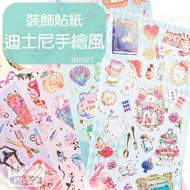 PGS7 富士 拍立得 底片 裝飾貼紙 - 迪士尼 公主 珠光 風格 貼紙 手帳本 日記【SHT5070】