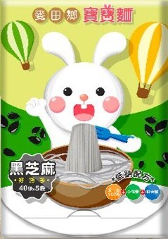 麥田香寶寶麵(黑芝麻口味)(40g*5袋)【紫貝殼】 - 限時優惠好康折扣