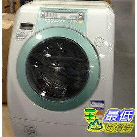 _%[玉山最低比價網] COSCO  Panasonic V13UW 13KG 變頻滾筒洗衣機 _C94270 $29999