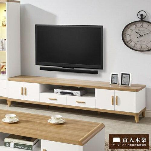 【日本直人木業】LIVE潔白生活210CM電視櫃