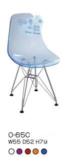 ╭☆雪之屋小舖☆╯O-65CP02造型休閒椅戶外椅洽談椅