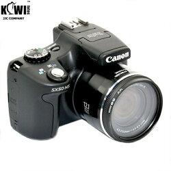 又敗家@KIWIFOTOS金屬LA-58SX50轉接環適Canon佳能G3X SX60 SX50 SX40 SX 520 HS SX30 SX20 SX10 SX1 IS SX60HS SX50HS SX40HS SX30IS SX20IS SX10IS轉接口徑58mm鏡頭保護鏡濾鏡放大鏡近攝鏡廣角鏡望遠鏡 LA-58SX50套筒轉接環Kiwi Fotos
