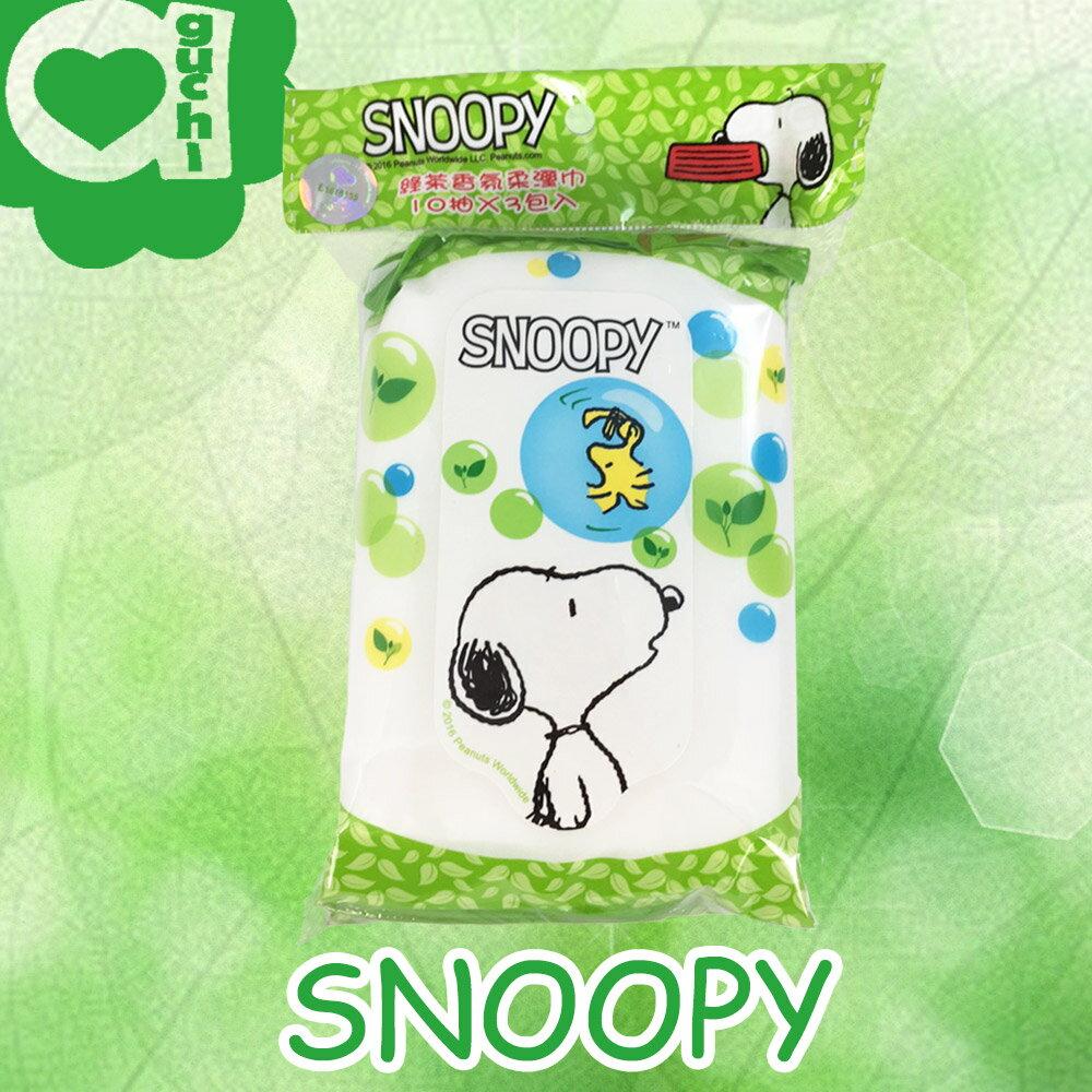 ☆ SNOOPY ☆ 史努比綠茶香氛柔濕巾/濕紙巾 10抽X3包【亞古奇 Aguchi】