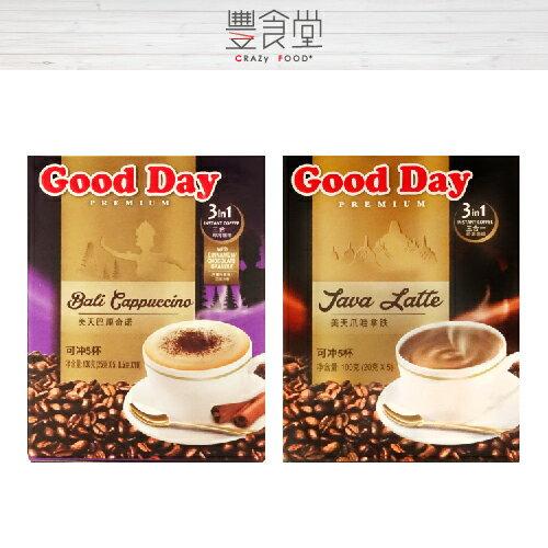 印尼進口咖啡 GOOD DAY PREMIUM 三合一咖啡 (5包入小盒裝)